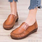 軟皮軟底單鞋女鞋春秋平底媽媽皮鞋防滑牛筋底女  蘿莉小腳丫