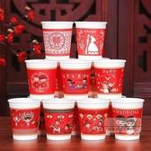 婚禮小物 敬茶結婚婚慶紙杯加厚婚宴婚禮一次性喜字杯子喜慶用品紅紙杯水杯-快速出貨