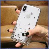 蘋果 iPhone XS MAX XR iPhoneX i8 Plus i7 Plus 點星鑽殼 手機殼 水鑽殼 訂製