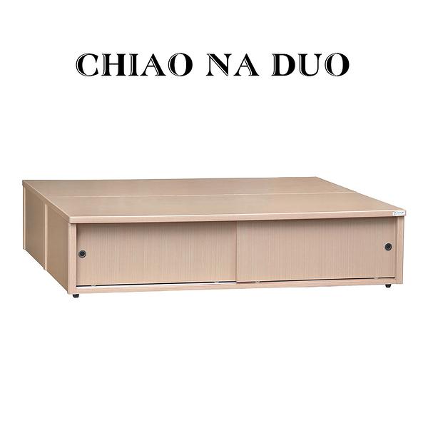 巧納多雙人5尺雙拉門床底(20YS2/208-544)/H&D東稻家居