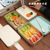 學生帶蓋兩三多層可微波爐加熱上班午餐日式分格便當韓國保溫飯盒【叢林之家】
