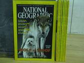 【書寶二手書T3/雜誌期刊_RHO】國家地理_2002/1~12月間_共8本合售_Wolf to woof等