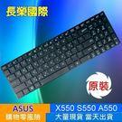 ASUS 全新 繁體中文 鍵盤 X550 X550V X550VB X550C S550 A550 X550CC