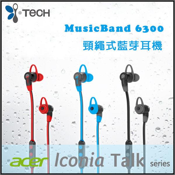▼i-Tech MusicBand 6300 頸繩式藍牙耳機/運動型/IPX4  防水/雙待機/立體聲/先創公司貨/Acer/Talk S A1-724