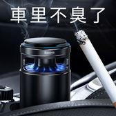 倍思 車載淨化器 孕嬰可用 多功能 除甲醛 煙味 異味 芳香器 除霧霾 空氣清淨機 車用除味 香薰