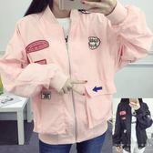 棒球外套 夾克韓版bf原宿風日系百搭棒球服