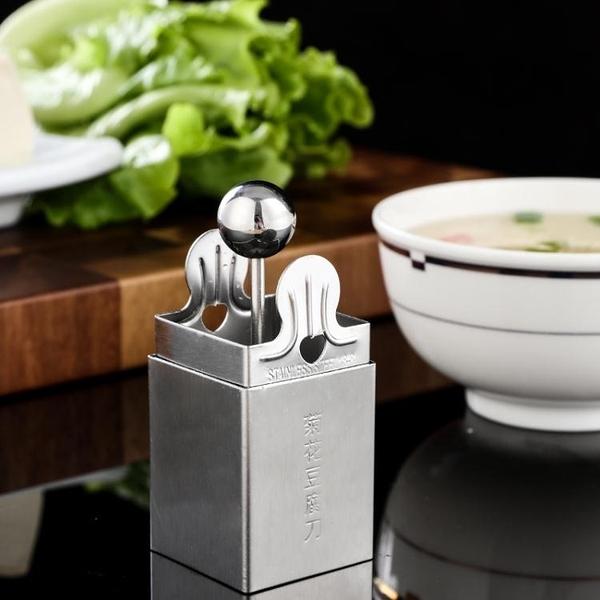 德國CUGF304不銹鋼菊花豆腐diy模具菊花豆腐刀文思豆腐模具切豆腐 風馳