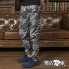【2040】數位迷彩鬆緊抽繩束口休閒長褲(藍色)● 樂活衣庫
