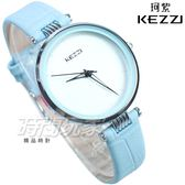 KEZZI珂紫 簡約多色皮革錶帶手錶 女錶 防水手錶 學生手錶 水藍色 KE1820水藍