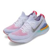 【六折特賣】 Nike 慢跑鞋 Epic React Flyknit 2 GS 粉紫 藍 粉紅 銀 女鞋 大童鞋 【PUMP306】 AQ3243-414