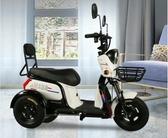 時尚女士小型家用三輪電動車成人代步接孩子三輪車不會倒翻電瓶車  酷男精品館