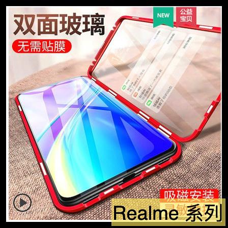 【萌萌噠】OPPO Realme 5 Pro XT 亮劍雙面玻璃系列 萬磁王磁吸保護殼 金屬邊框+雙面玻璃手機殼