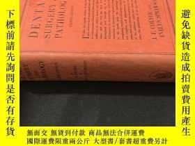 二手書博民逛書店民國英文Dental罕見Surgery Pathology 《口腔外科和病理學》Y258675 出版19