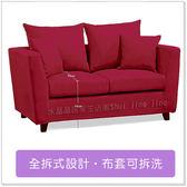 【水晶晶家具】荷艾4.5呎艷紅雙人布沙發~~全拆式可拆洗設計SB8142-2