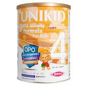 佑爾康-金貝親 兒童專用OPO親和配方奶粉900g(4號)(買6罐送1罐)贈好禮[衛立兒生活館]