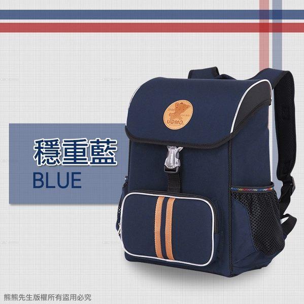 《熊熊先生》UnMe兒童背包 3093N 全包式上蓋設計 MIT台灣製造 兒童護脊書包 寬版背帶