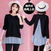 漂亮小媽咪 韓式洋裝 【D8855】 長袖 兩件式 條紋 開叉 孕婦裝 無袖 前短後長 背心 長版上衣