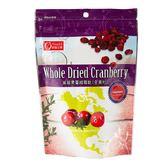 康健生機-美麗果蔓越莓乾(全果粒) 200g/袋