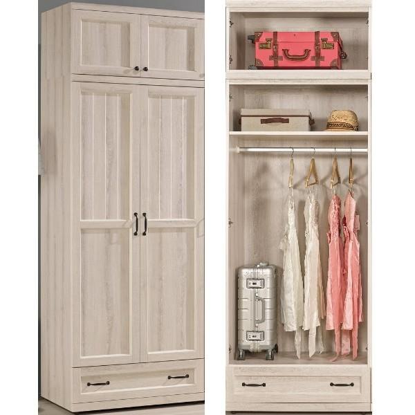 衣櫃 衣櫥 MK-527-2 雪莉2.7尺被櫥式衣櫥 【大眾家居舘】