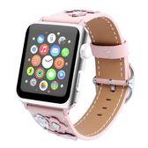 適用蘋果真皮手表帶適用Apple watch牛皮表帶iwatch鑲花表帶【韓衣舍】