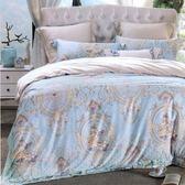 ☆雙人 薄床包兩用被四件組☆ 60支紗 100%純天絲(加高35CM)《凱蒂絲》
