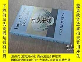 二手書博民逛書店【罕見】1965年 Chinese Export Porcela