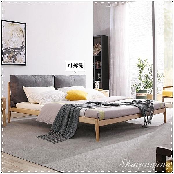 【水晶晶家具/傢俱首選】JX076-1古迪5呎實木布靠枕雙人床架(含靠枕不含床上物)