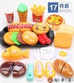 家家酒可切水果兒童玩具蔬菜切切樂套裝寶寶廚房做飯【淘夢屋】