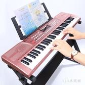 電子琴 兒童電子琴61鍵初學者入門女孩多功能鋼琴3-6-12歲專業音樂玩具LB16169【123休閒館】