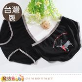 少女內褲(二件一組) 台灣製青少女三角內褲 魔法Baby
