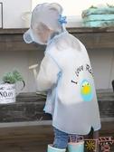 兒童雨衣男女童寶寶防水環保帶書包位雨披小孩雨衣【聚可愛】