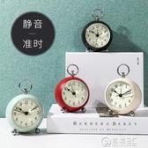 北歐風格鬧鐘學生用臥室床頭鐘錶簡約臺鐘桌面小型ins小擺件時鐘 雙十一全館免運
