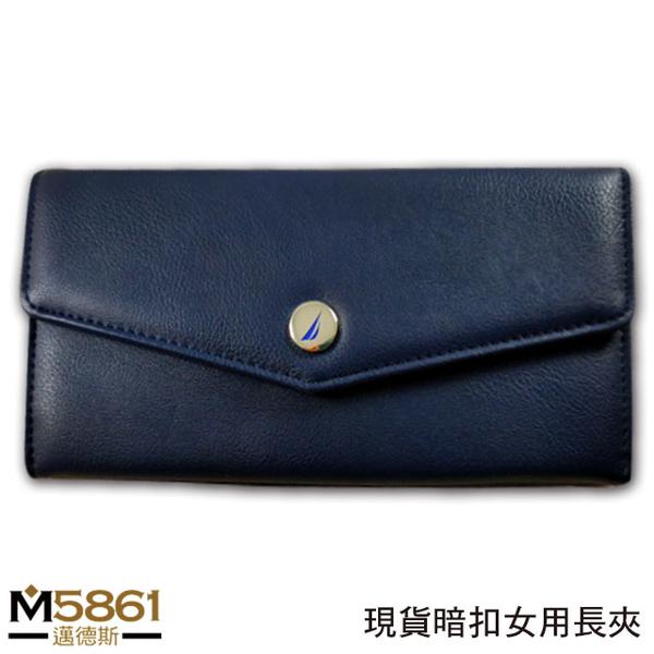【Nautica】女皮夾 女長夾 牛皮夾 拉鍊零錢層 多卡夾 手拿包 上蓋扣式開合/藍色
