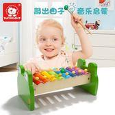 1歲3嬰幼兒童八音琴手敲琴寶寶玩具敲琴樂器 益智敲打音樂玩具琴