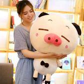 可愛胖豬豬毛絨玩具女生抱枕麥兜布娃娃睡覺抱玩偶女孩韓國搞怪萌  igo 小時光生活館