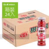 【愛之味】甜辣醬165g,24瓶/箱,純素,不添加防腐劑,平均單價32.46元