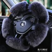 汽車方向盤套冬季羊毛把套毛絨方向盤套羊毛女純羊毛真皮皮毛一體   東川崎町