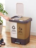 雙藝垃圾分類垃圾桶家用大號干濕分離衛生桶戶外手按腳踏加厚廚房 居樂坊生活館YYJ