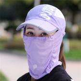 現貨-臉基尼 臉基尼頭套防曬面罩騎行男女戶外防風游泳防紫外線面具蒙面帽頭罩