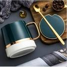馬克杯 帶蓋陶瓷杯子馬克杯咖啡杯牛奶杯創意大容量帶勺水杯茶杯 艾維朵