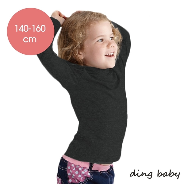 兒童發熱衣-長袖高領-麻花黑(140-160cm) ding baby 小丁婦幼自有品牌