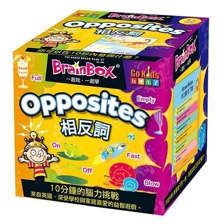 『高雄龐奇桌遊』 大腦益智盒 相反詞 BrainBox Opposite 繁體中文版  正版桌上遊戲專賣店