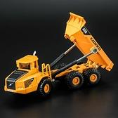 1:60合金工程車兒童玩具車翻斗車卡車裝自卸車模型仿真車模-享家