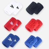 【雙12】全館低至6折護具毛巾護腕運動透氣棉吸汗健身籃球羽毛球網球