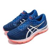 Asics 慢跑鞋 Gel-Nimbus 22 藍 銀 男鞋 運動鞋 【PUMP306】 1011A680403