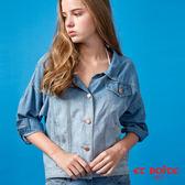 【夏季新品】清新落肩摺漸層天絲牛仔外套 - BLUEWAY ET BOiTE 箱子