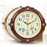 現代客廳時鐘歐式復古田園掛表時尚鐘表