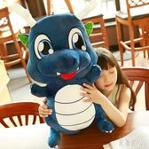 恐龍毛絨玩具超萌韓版小號娃娃公仔可愛睡覺抱女孩兒童男生日禮物 js26551『紅袖伊人』