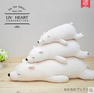 LIV HEART北極熊毛絨玩具抱枕  L號【藍星居家】
