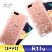 OPPO R11s 手機殼 奧地利水鑽 立體彩繪 空壓殼 彩鑽 手工貼鑽 防摔殼 - 櫻月 清新粉蝶